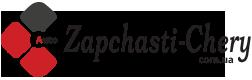 Запчастини Чері Джагі Днепропетровск - магазин пропонує купити для ремонту